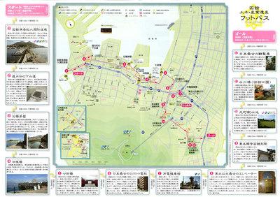 函館土木・産業遺産フットパ.jpg
