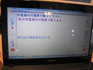 IMG_0461-1.JPG