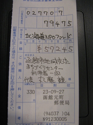 IMG_3233.JPG