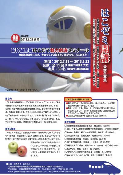 hakosemi_leaf-1.jpg