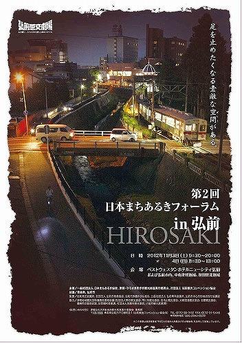 poster1_.jpg