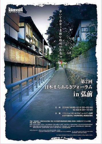 poster3_.jpg