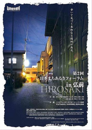 poster4_.jpg