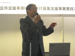 yamauti-san2.jpg