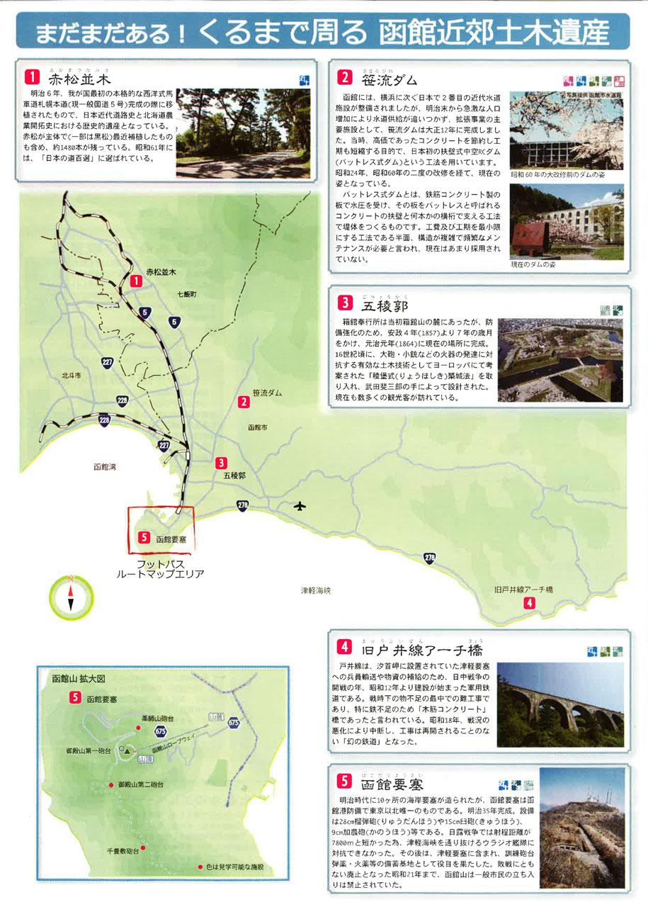 http://www.hakomachi.com/diary/images/20110128175846.jpg