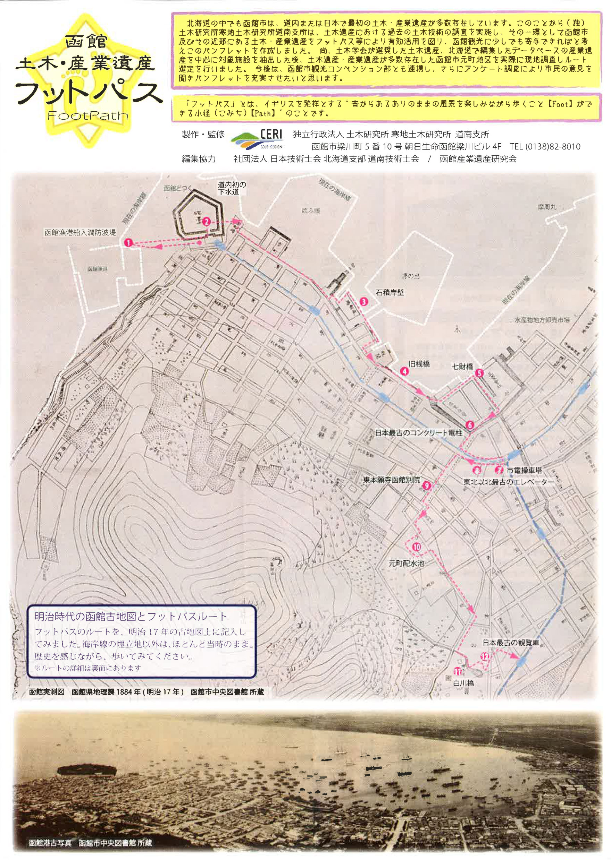 http://www.hakomachi.com/diary/images/20110128175846_2.jpg