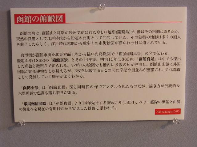 http://www.hakomachi.com/diary/images/R1039080.jpg