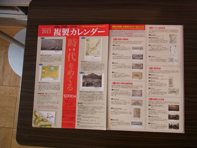 http://www.hakomachi.com/diary/images/R1039083.jpg