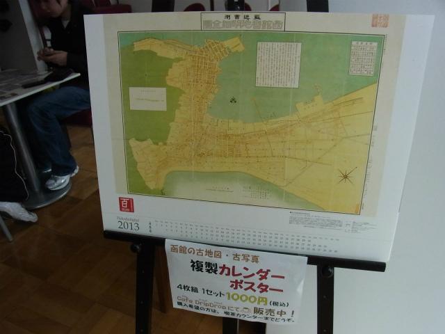 http://www.hakomachi.com/diary/images/R1039187.jpg