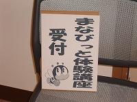 DSCF06001.jpg