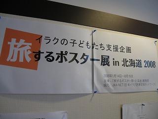 IMG_0812-1.jpg