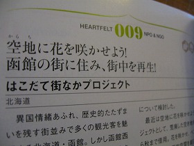 IMG_5884.jpg