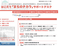 web_pic.jpg