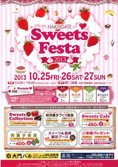 sweets festa.jpg
