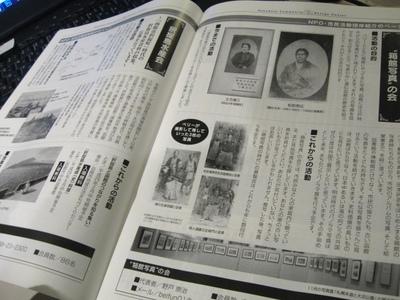 hakomachi4.jpg