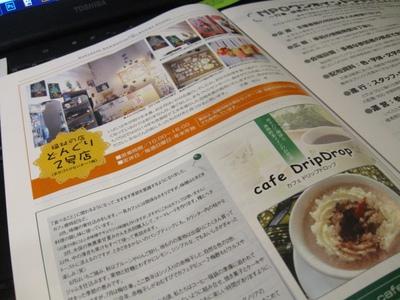 hakomchi2.jpg