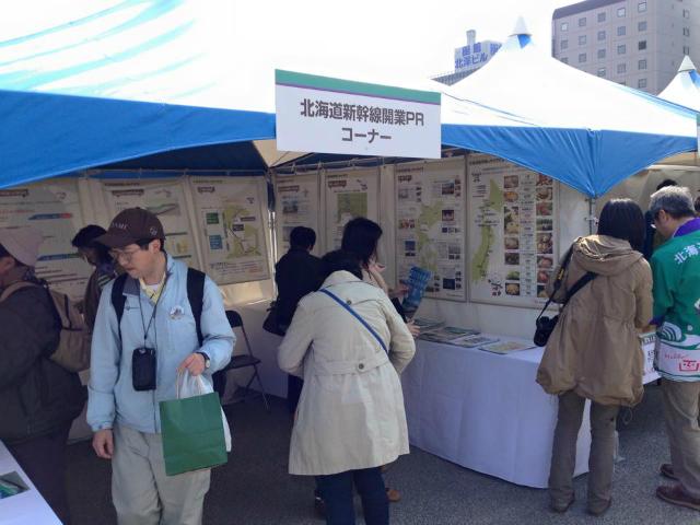 http://hakomachi.com/diary2/images/11091292_823349584405289_7583921623977071491_n.jpg