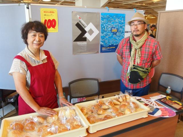 http://hakomachi.com/diary2/images/2014npofes_036.jpg