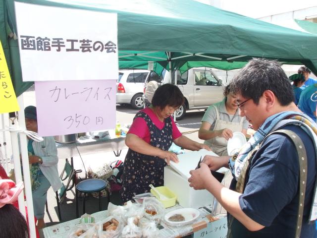 http://hakomachi.com/diary2/images/2014npofes_060.jpg