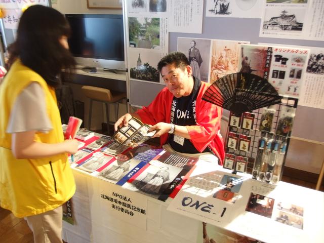 http://hakomachi.com/diary2/images/2014npofes_071.jpg