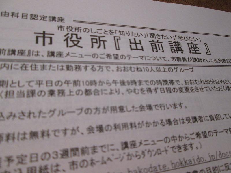 http://hakomachi.com/diary2/images/IMG_3021.jpg