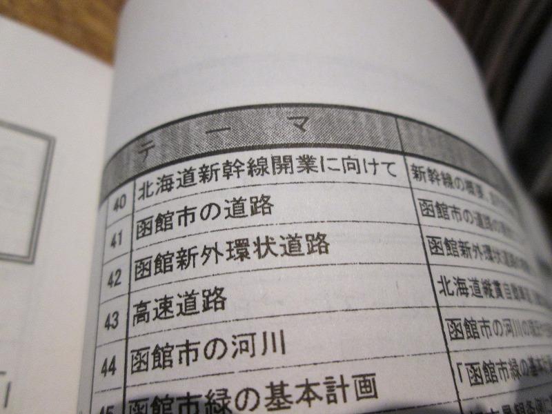 http://hakomachi.com/diary2/images/IMG_3022.jpg