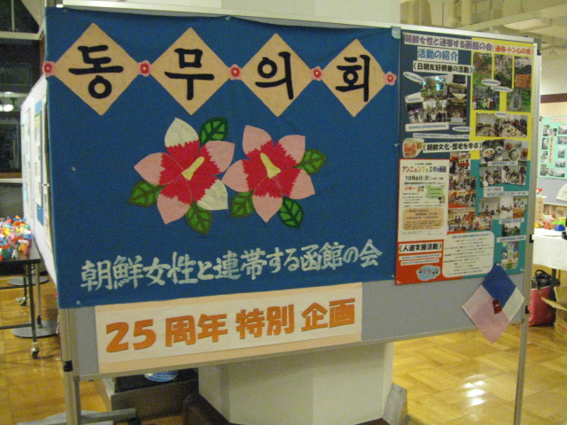 http://hakomachi.com/diary2/images/IMG_4296.JPG