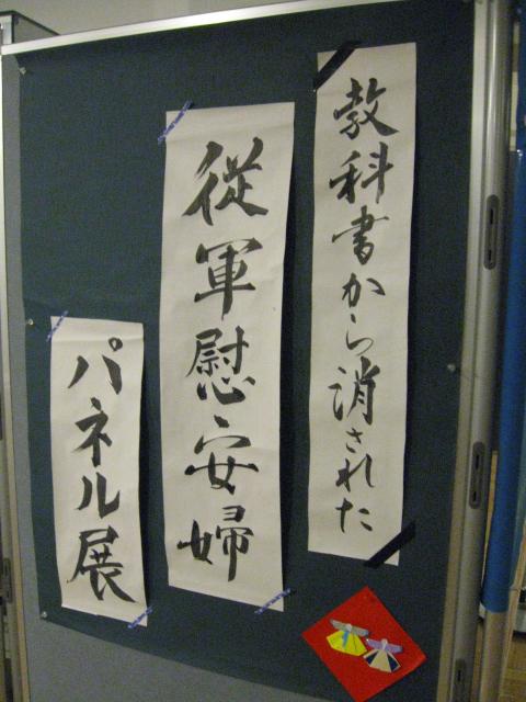 http://hakomachi.com/diary2/images/IMG_4298.JPG