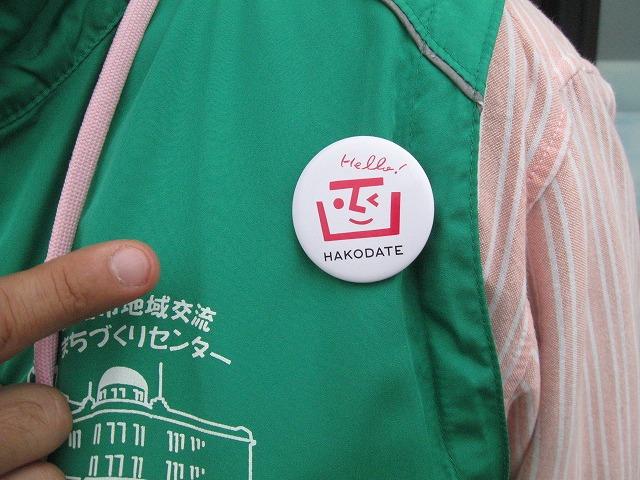 http://hakomachi.com/diary2/images/IMG_4355.jpg