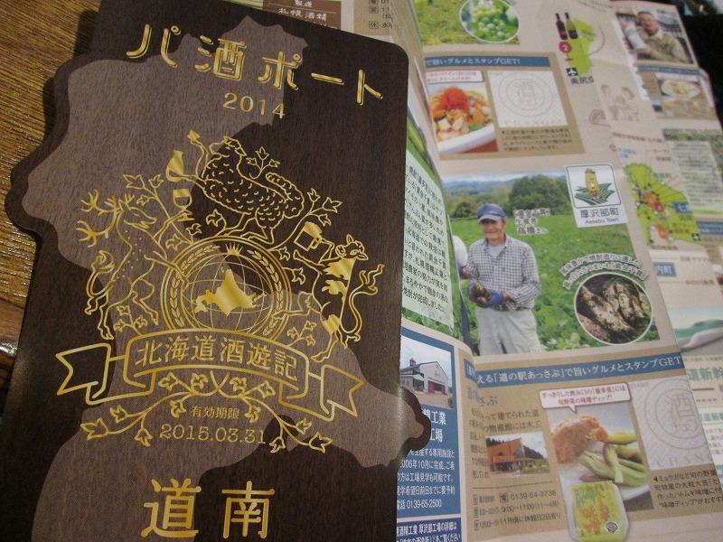 http://hakomachi.com/diary2/images/IMG_47371.jpg