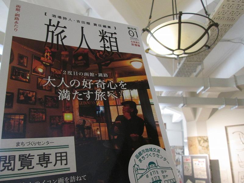 http://hakomachi.com/diary2/images/IMG_4806.jpg