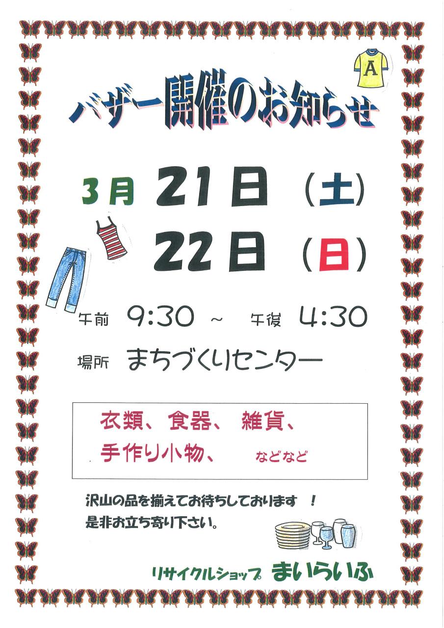 http://hakomachi.com/diary2/images/s_20150220174028_00001_original.jpg