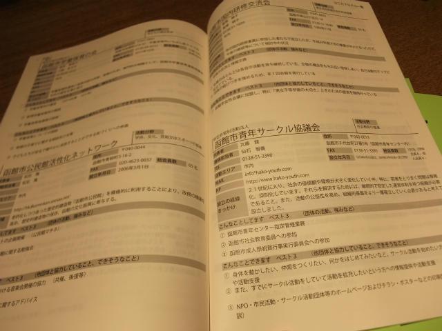 http://hakomachi.com/diary2/images/s_DSCF9145.jpg