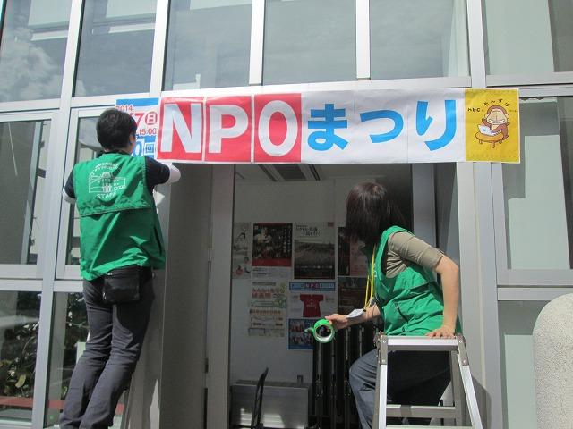 http://hakomachi.com/diary2/images/s_IMG_2749.jpg