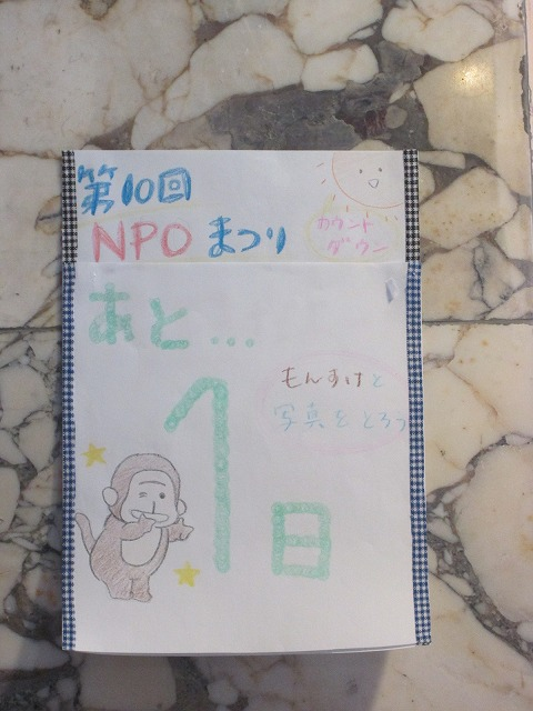 http://hakomachi.com/diary2/images/s_IMG_2767.jpg