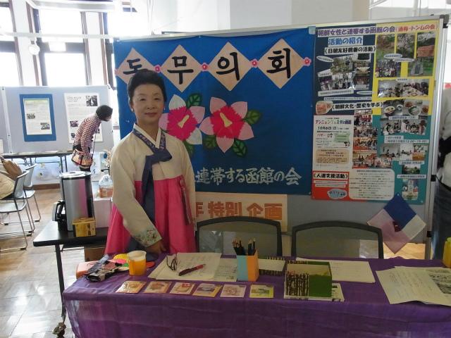 http://hakomachi.com/diary2/images/s_R1043728.jpg