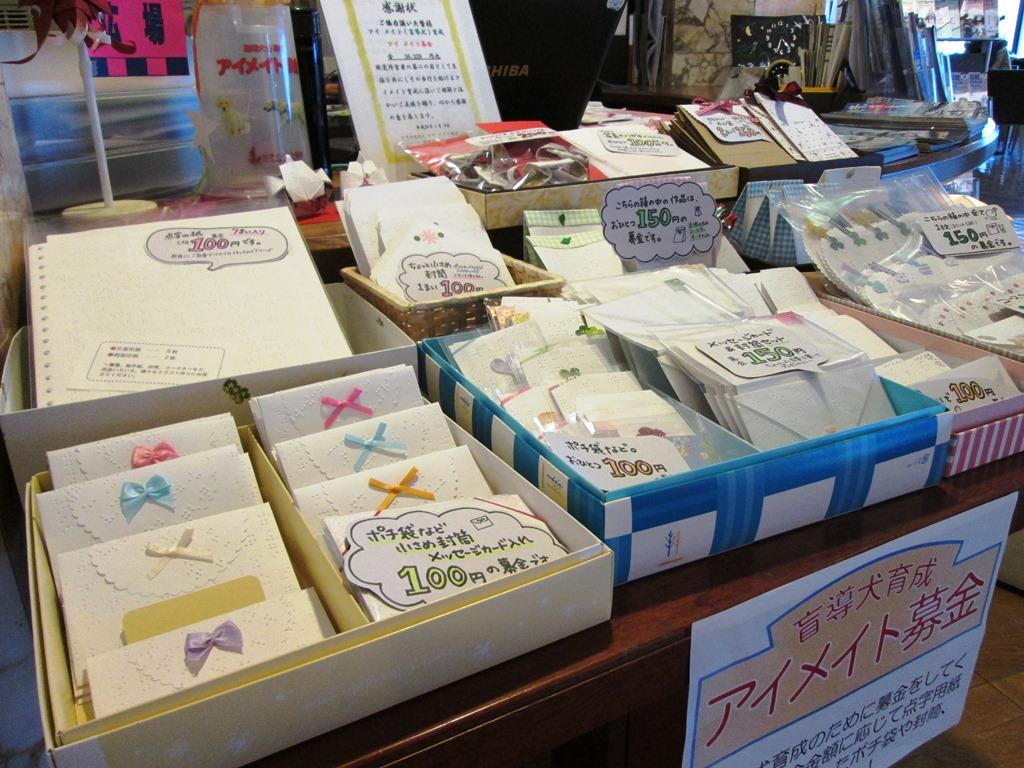http://hakomachi.com/diary2/images/zentai.jpg