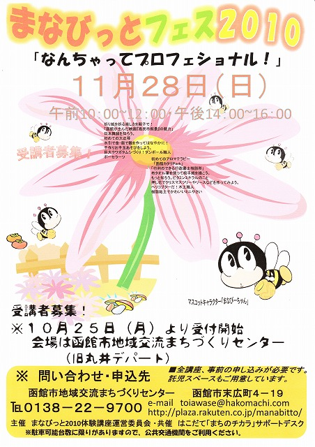 a-IMG_000211.jpg