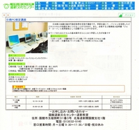 a-23.10.16IMG.jpg