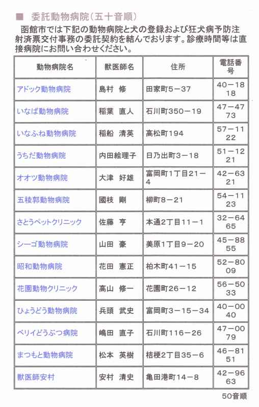 a-23.4.16IMG23.4.25.jpg