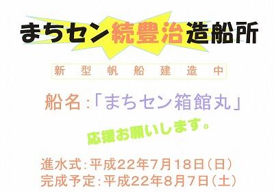 s-25IMG_0001_NEW.jpg