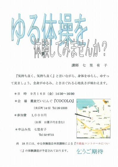 20110825130919_00004.jpg