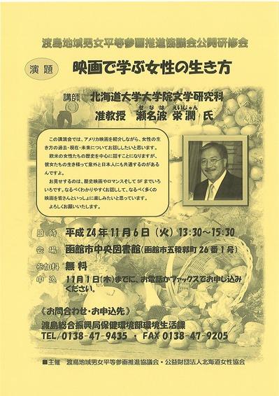 20121024194605_00001.jpg