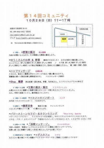 20121024194605_00002.jpg