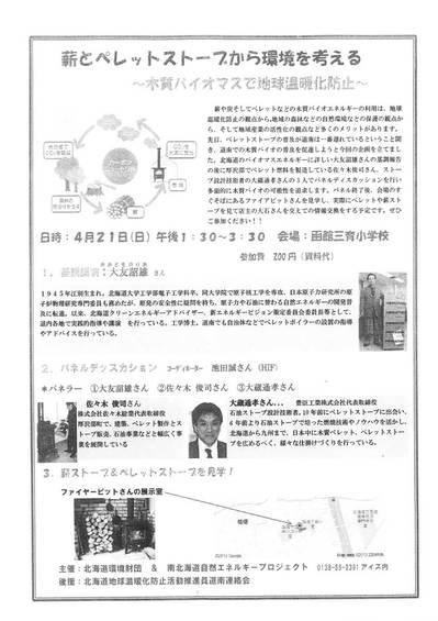 20130325124213-4.jpg