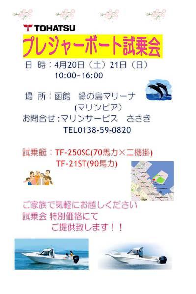 20130328001.jpg