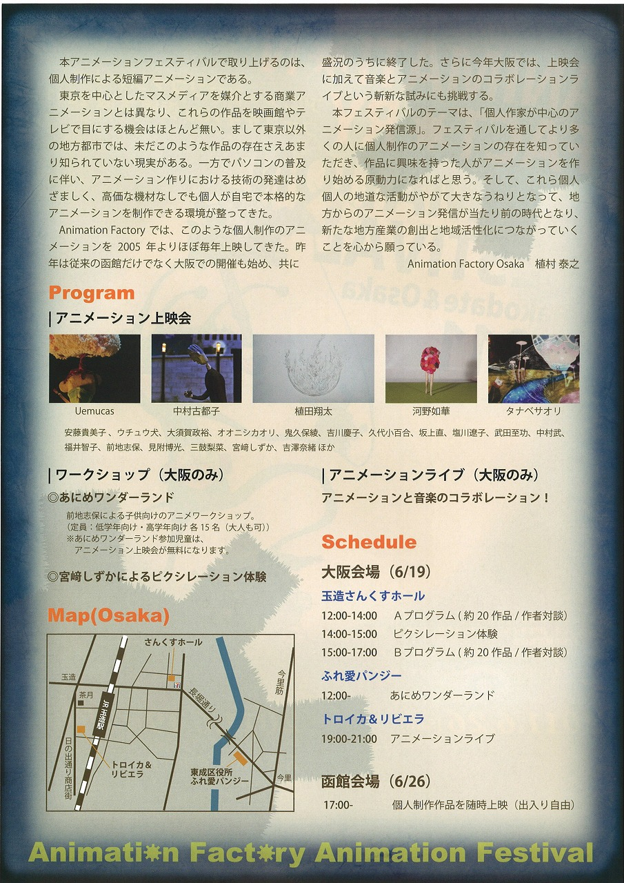 http://www.hakomachi.com/townnews/images/20110621132222_00002.jpg