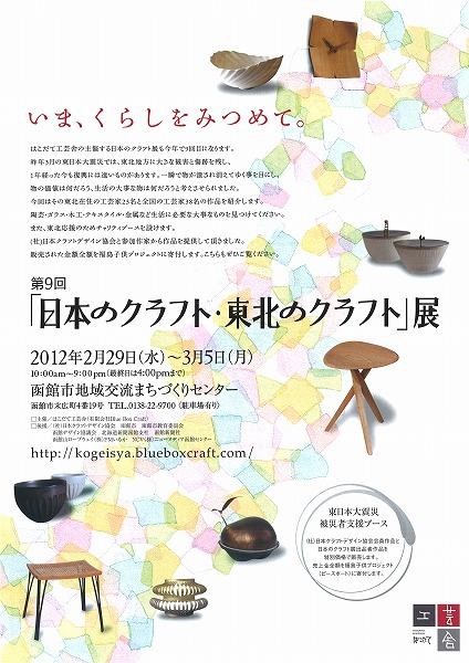 http://www.hakomachi.com/townnews/images/20120213134440_00003.jpg