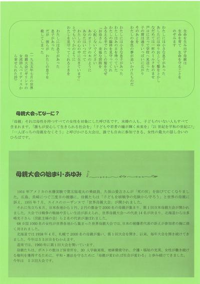 s_20130514102735_00001.jpg