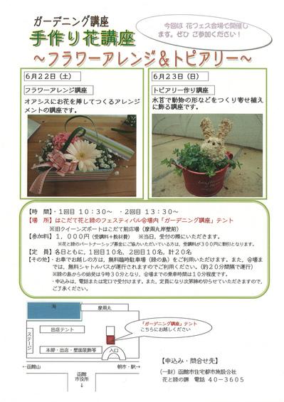 s_20130524115539_00001.jpg